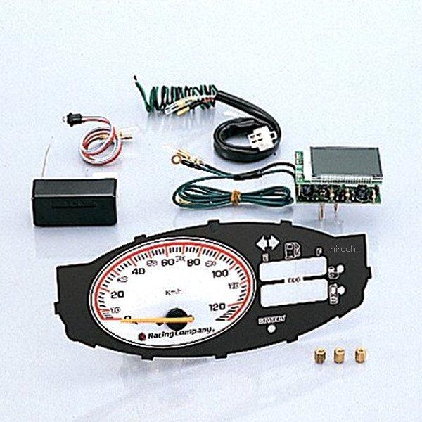 キタコ 120km・スピードメーター スマートDIO 752-1124700 JP店