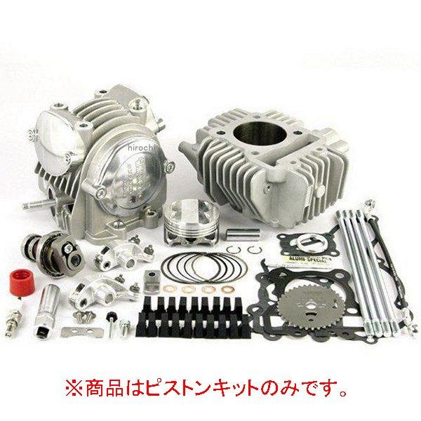 SP武川 ピストンKIT(138CC) KSR/KLX 01-02-0143 JP店