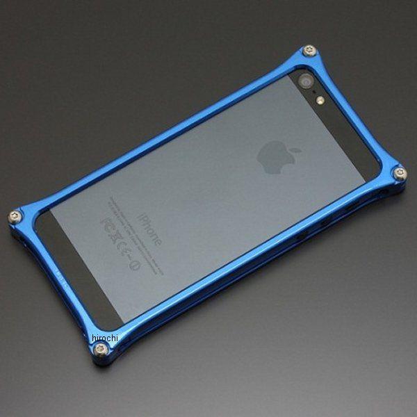 ギルドデザイン ソリッドバンパー iPhone5 ブルー GI-222BL JP店