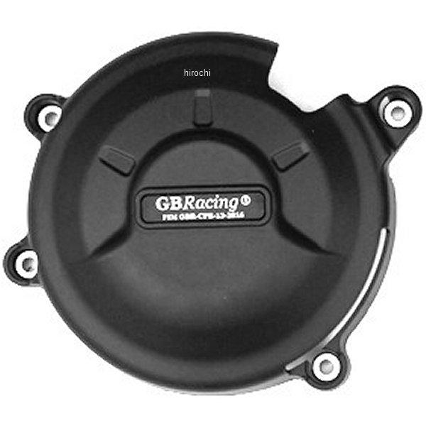 GBレーシング GB RACING ジェネレーターカバー 13年以降 CBR400R EC-CBR500-2013-1-GBR JP店