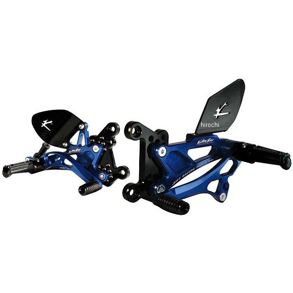 バルターモト Valter Moto バックステップ ストリート ポジション変更可 03年-04年 CBR600RR タイプ2.5 ブルー VMC-PEH48 JP店