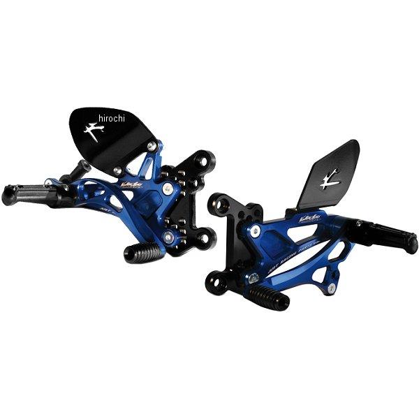 バルターモト Valter Moto バックステップ ストリート ポジション変更可 06年-10年 GSX-R750、GSX-R600 タイプ2.5 ブルー VMC-PES65 JP店
