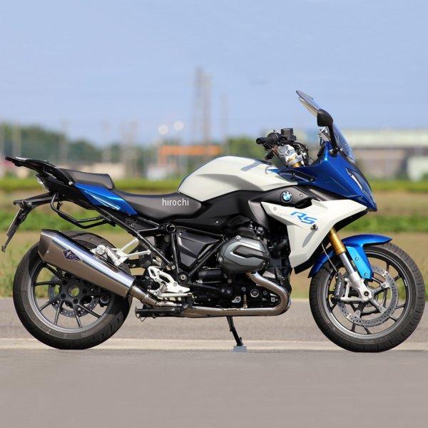 アールズギア rs gear フルエキゾースト ワイバン 15年-17年 BMW R1200R、R1200RS チタン RB06-01RT JP店