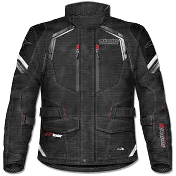 アルパインスターズ Alpinestars 春夏モデル ジャケット ANDES 2 DRYSTAR 黒 4XLサイズ 8021506624585 JP店