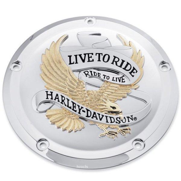 【USA在庫あり】 ハーレー純正 ダービーカバー Live to Ride ゴールド 16年以降 ツーリング 25700472 JP店