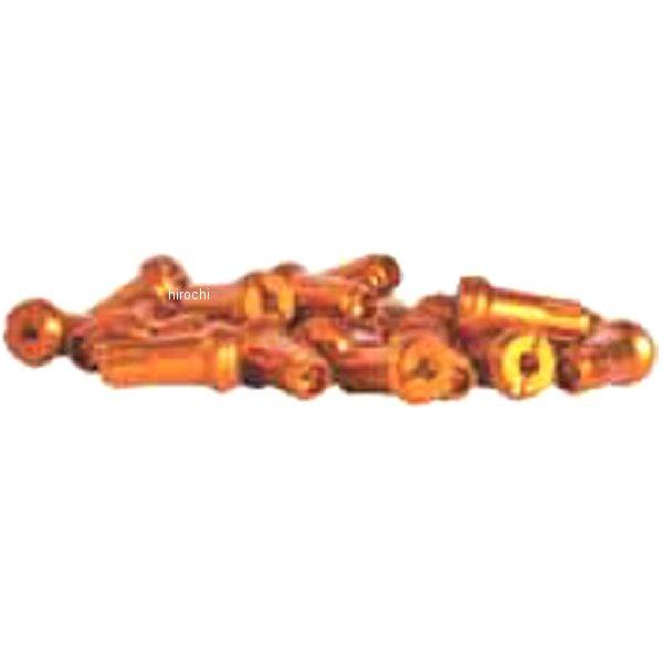 【USA在庫あり】 QTM ブルドッグ BULLDOG ニップルキット ホンダ、ヤマハ、カワサキ オレンジ 425618 JP店