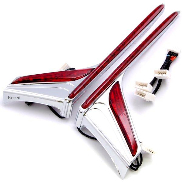 【USA在庫あり】 クリアキン Kuryakyn バーティカル リア ラン ブレーキ ライト ストリップ 赤レンズ 12年以降 GL1800、F6B クローム 3237 JP店
