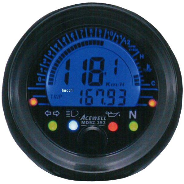 【メーカー在庫あり】 エースウェル ACEWELL 多機能デジタルメーター 水油温計を装備 MD052-353 JP店