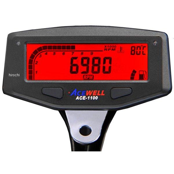 【メーカー在庫あり】 エースウェル ACEWELL 多機能デジタルメーター 黒 ACE-1100 JP店
