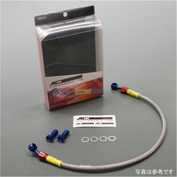 【メーカー在庫あり】 ACパフォーマンスライン AC-PERFORMANCELINE リアブレーキホース 10年 バンディット1250F 青/赤/スモーク 32051531S JP店
