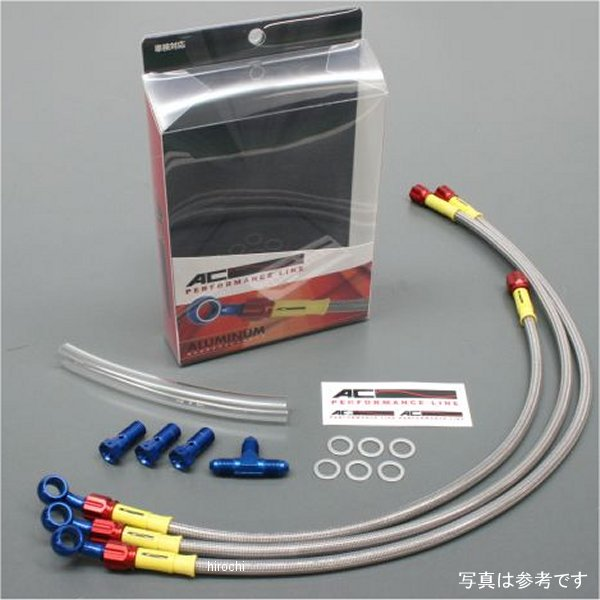 【メーカー在庫あり】 ACパフォーマンスライン AC-PERFORMANCELINE フロントブレーキホース 08年-10年 T-MAX 青/赤 32031493 JP店