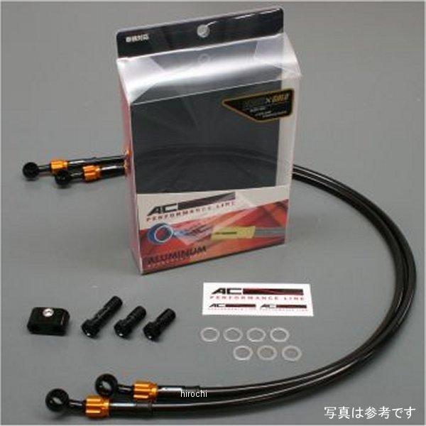 【メーカー在庫あり】 ACパフォーマンスライン AC-PERFORMANCELINE フロントブレーキホース Z750FX 1型 黒/ゴールド 32271120 JP店