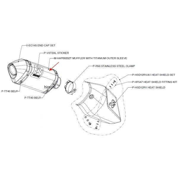 アクラポビッチ AKRAPOVIC リペアサイレンサー AP-TYPE E1仕様 10年-11年 ドゥカティ ムルティストラーダ1200 チタン M-HAP00202T JP店