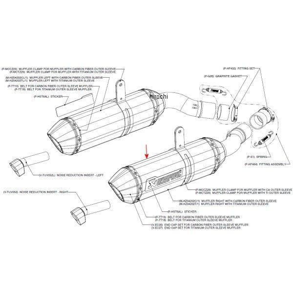 4202C/1 アクラポビッチ AKRAPOVIC リペアサイレンサーZ-TYPE E1仕様 右側 10年以降 Z1000、Z1000SX カーボン M-HZ0 JP店