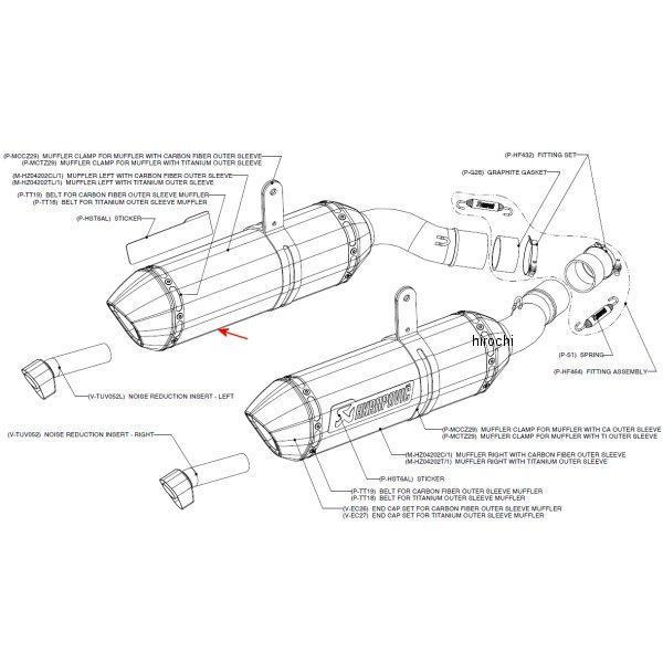 4202TL/1 アクラポビッチ AKRAPOVIC リペアサイレンサー Z-TYPE E1仕様 左側 10年以降 Z1000、Z1000SX チタン M-HZ0 JP店