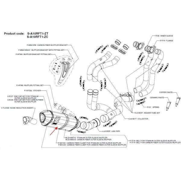 805C/5 アクラポビッチ AKRAPOVIC リペアサイレンサー Z-TYPE 09年-11年 アプリリア RSV4、TUONO V4 カーボン M-Z01 JP店