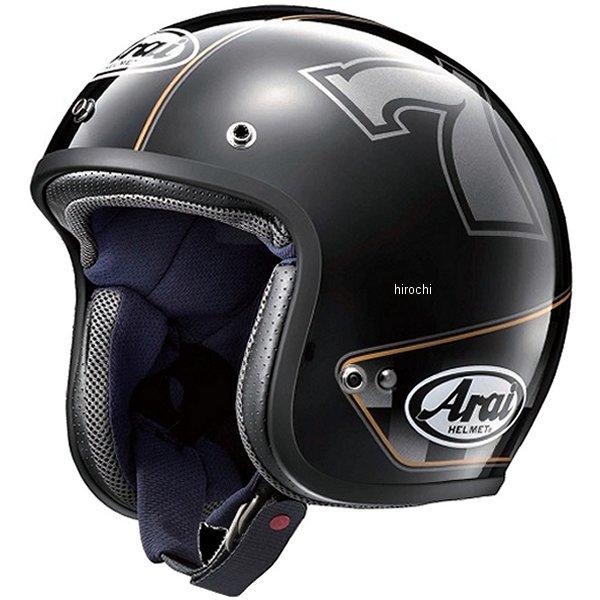 山城×アライ ヘルメット クラシック MOD カフェレーサー 黒 XLサイズ (61cm-62cm) 4530935419531 JP店
