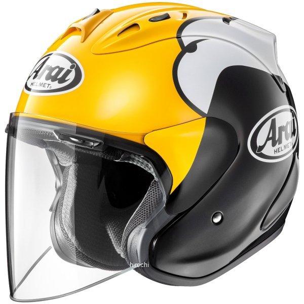 アライ ヘルメット SZ-RAM4 ケニー (54cm) 4530935469567 JP店