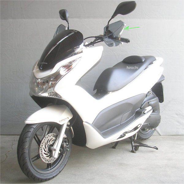 PCX-01 旭風防 ナックルバイザー PCX/PCX150 スモーク 5枚売り 4560122612780 JP店
