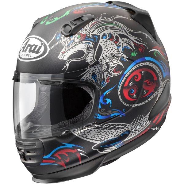 山城×アライ ヘルメット ラパイド-IR ハイドラ Lサイズ (59-60cm) 4530935396184 JP店