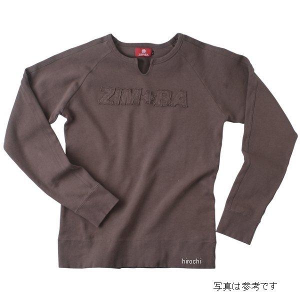 RSタイチ ダイカットロングスリーブシャツ ディープマリン XLサイズ ZBU0015500XL JP店