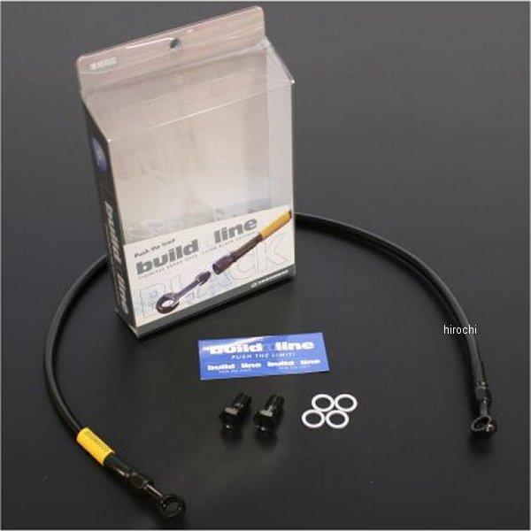 グッドリッジ ビルドアライン リア ブレーキホースキット Z1100GP ステンレス/黒 20771161 JP店
