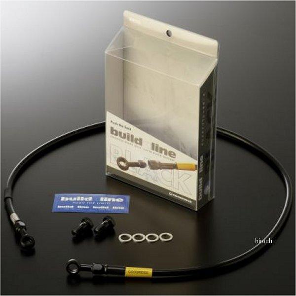 グッドリッジ ビルドアライン フロント ブレーキホースキット Z400FX (シングルディスク) ステンレス/黒 20773210 JP店