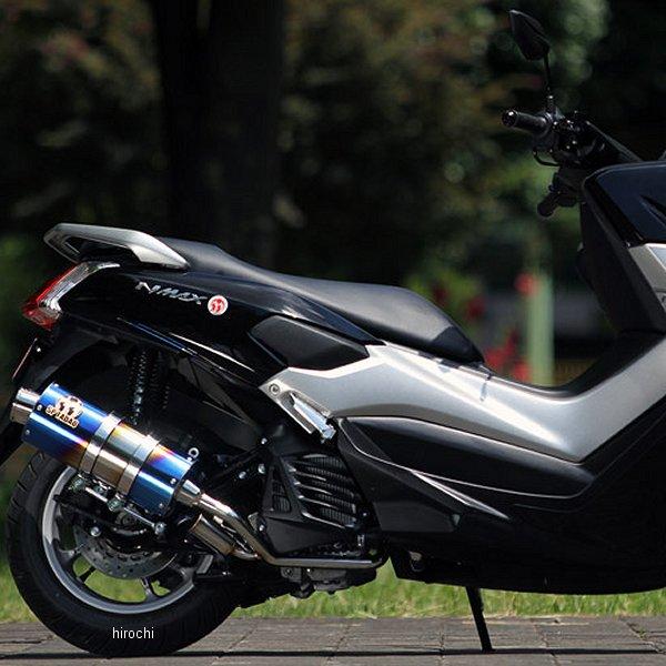 SP忠男 フルエキゾースト パワーボックスフル サイレントバーション 16以降 N-MAX チタンブルー NM1-PB-04 JP