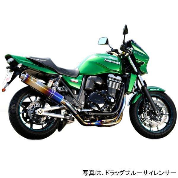 アールズギア r's gear フルエキゾースト ワイバン用 リペアサイレンサー 09年以降 ZRX1200DAEG 真円カーボン WK15-01CF-XR JP店