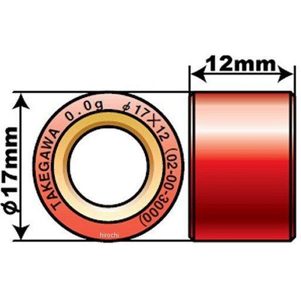 02-00-3095 SP takegawa weight roller set 3 pieces 9.5 g blue universal SUZUKI address 110 / V100