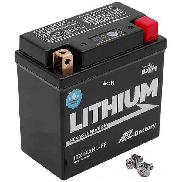 【メーカー在庫あり】 ITX14AHL-FP AZ エーゼット リチウムイオンバッテリー YB14L-A2、GM14Z-3A、FB14L-A2 4950545351159 JP店