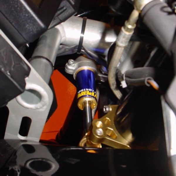 ハイパープロ HYPERPRO ステアリングダンパーステー 75mm 98年-00年 アプリリア RSV ミレ 22119003 JP店