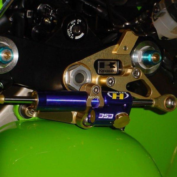 ハイパープロ HYPERPRO CNCステアリングダンパーステー 75mm/TYPE-1 02年-03年 Ninja ZX-9R ゴールド 22117027 JP店