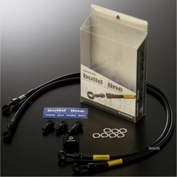 グッドリッジ ビルドアライン フロント ブレーキホースキット 00年 カタナ GSX1100 FE ステンレス/黒 20751300 JP店