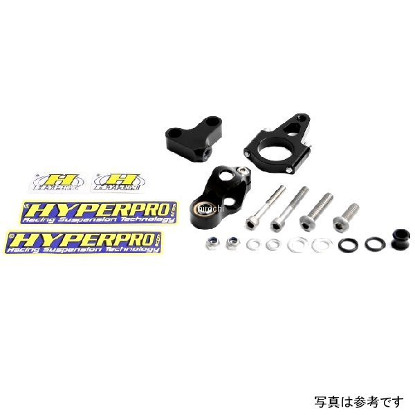 ハイパープロ HYPERPRO CNCステアリングダンパーステー 75mm/TYPE-3 98年-99年 YZF-R1 黒 22113018B JP店