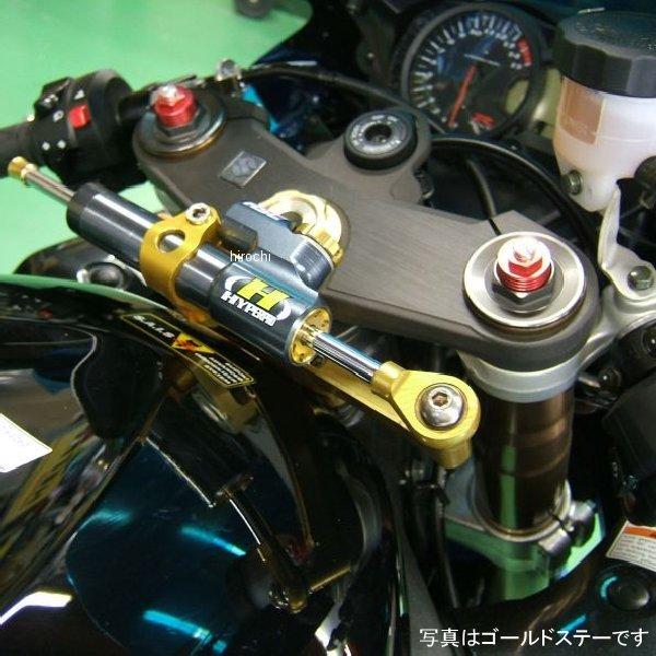 ハイパープロ HYPERPRO CNCステアリングダンパーステー 75mm/TYPE-3 05年-06年 GSX-R1000 黒 22115019B JP店