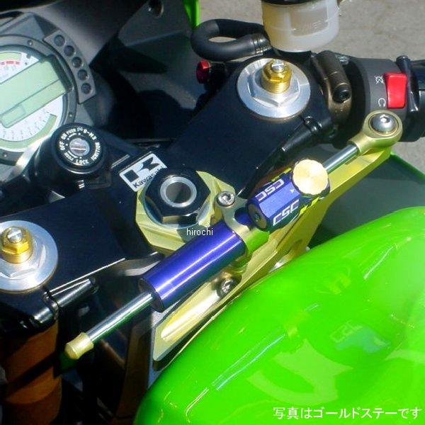ハイパープロ HYPERPRO CNCステアリングダンパーステー 75mm/TYPE-3 03年-04年 Ninja ZX-6R 黒 22117028B JP店