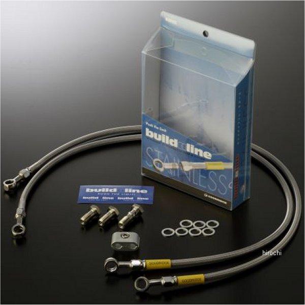 グッドリッジ ビルドアライン フロント ブレーキホースキット 06年-11年 ZZR1400 ABS ステンレス/クリア 20671670 JP店