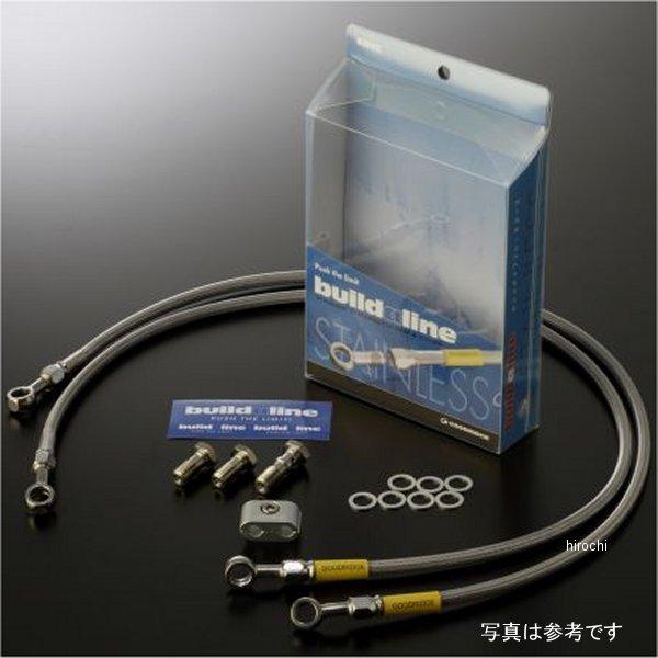 グッドリッジ ビルドアライン フロント ブレーキホースキット 06年-11年 ZZR1400 ABS ステンレス/スモーク 20671670S JP店