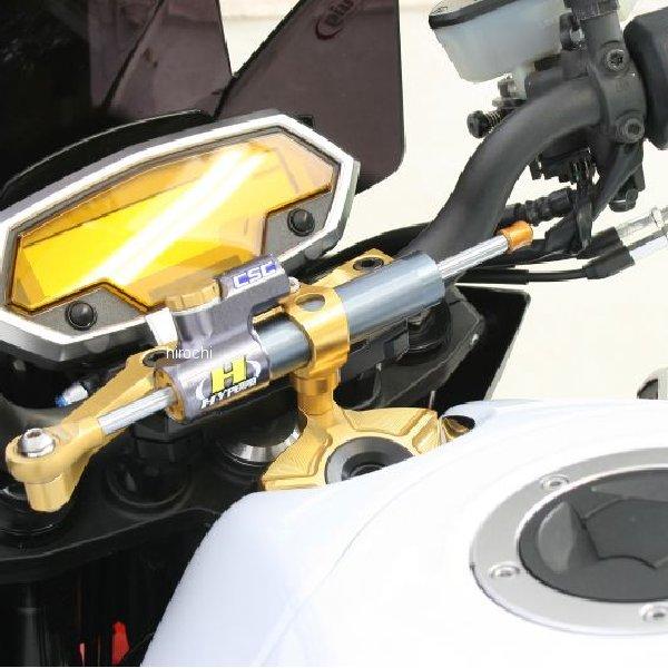 ハイパープロ HYPERPRO CNCステアリングダンパーステー 75mm TYPE-3 10年-13年 Z1000 ゴールド 22117038 JP店