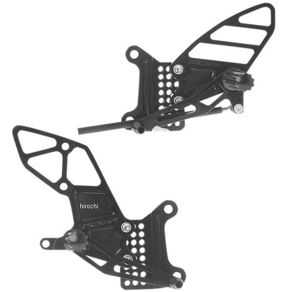 【USA在庫あり】 ボルテックス Vortex リアセット 05年-08年 ニンジャ ZX-6RR、ZX-6R 黒 575326 JP