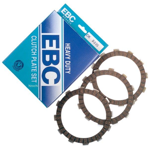 【USA在庫あり】 EBC イービーシー CK クラッチキット 68年-78年 CB360G、CB350K、CB250K コルク CK1132 JP店