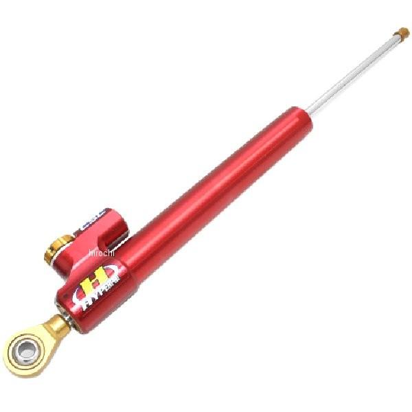 【メーカー在庫あり】 ハイパープロ HYPERPRO ステアリングダンパー 汎用 CSCタイプ 120mm 赤 22144120 JP店