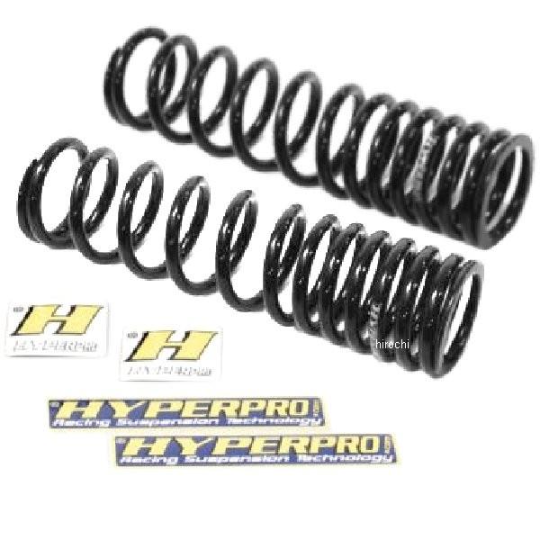 【メーカー在庫あり】 ハイパープロ HYPERPRO サスペンションスプリング リア 94年-95年 ZRX400 黒 22073021 JP店