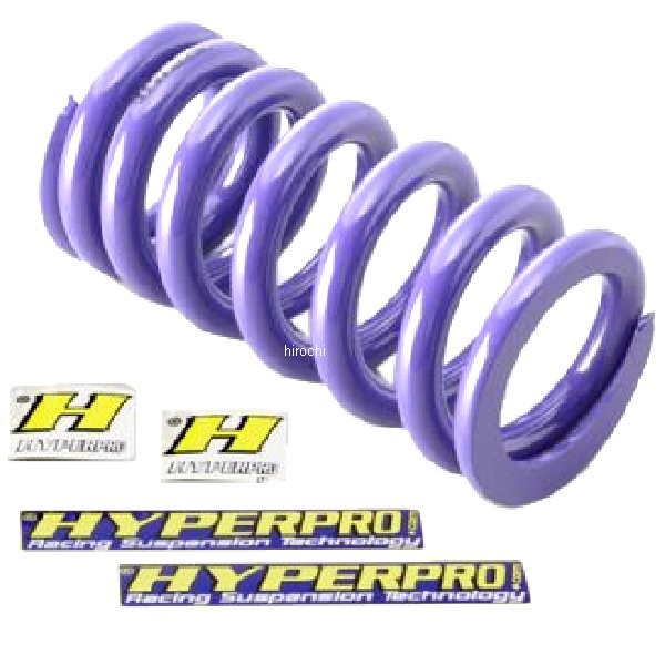 【メーカー在庫あり】 ハイパープロ HYPERPRO サスペンションスプリング リア (約40mmローダウン) 06年-12年 BMW F800ST、F800ST 紫 22091671 JP店