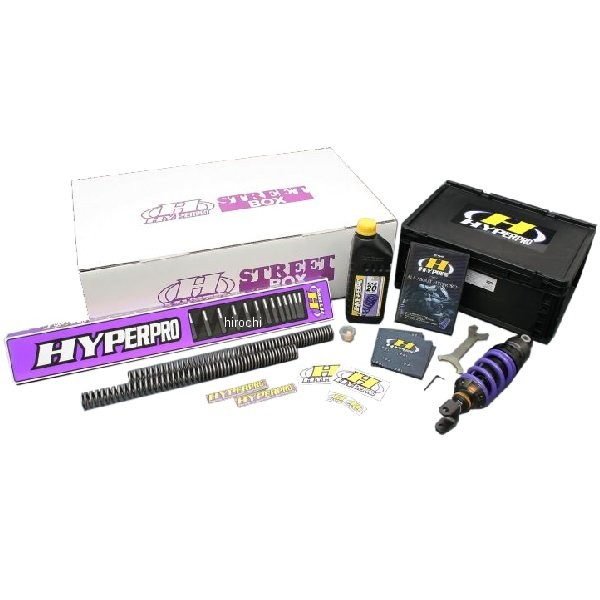 ハイパープロ HYPERPRO ストリートBOX モノショック エマルジョン 90年-02年 Ninja GPZ900R 18インチホイール用 紫 22470067 JP店