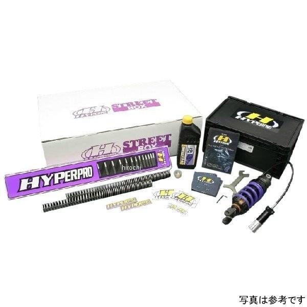 ハイパープロ HYPERPRO ストリートBOX モノショック エマルジョン HPA付 14年-15年 NC750X 紫 22410031 JP店