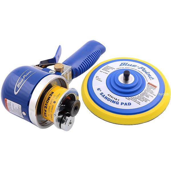 スナップオン Snap-on ブルーポイント デュアルアクション 精密仕上げ エア サンダー 6インチ パッド AT411A JP店