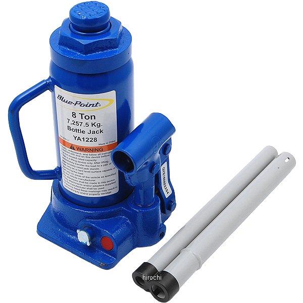 スナップオン Snap-on ブルーポイント 油圧ボトル ジャッキ 8トン YA1228 JP店