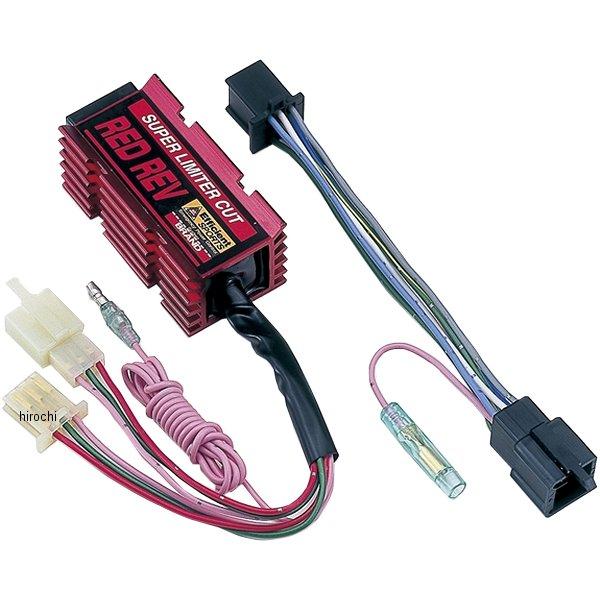 【メーカー在庫あり】 ポッシュ POSH RED REV スーパーリミッターカット 04年-06年 CB400SF 050426 JP店